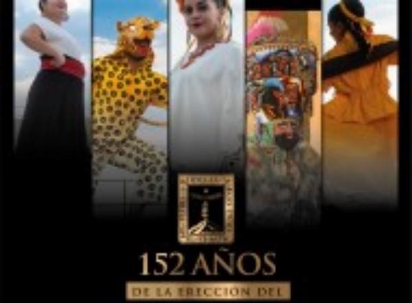 """Al cumplirse 152 años de que fue erigido como Estado de la República Mexicana, el Gobierno estatal destaca que """"Morelos renace cada día"""""""