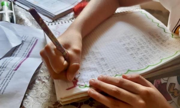 """invita a jóvenes estudiantes de entre 13 y 17 años de edad, a participar en el XXI Concurso Nacional de Expresión Literaria """"La Juventud"""